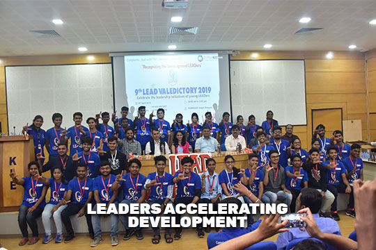 Leadcampus Deshpande foundation